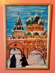 Рисунок Ксении Артемовой