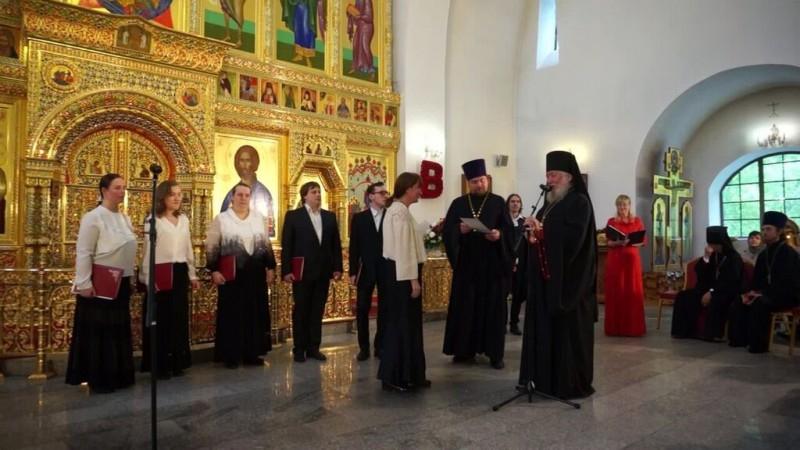 Фестиваль хорового пения