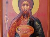 Св. Иоан Предтеча