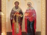 Св. Куприян и Августина