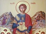 Св. мученик Уар