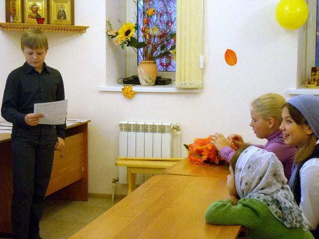 Первое занятие Воскресной школы
