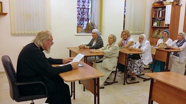 Обсуждение проекта документа «О церковном браке»