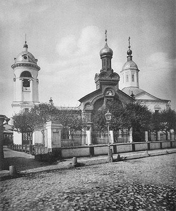 Храм Свт. Николая в Дербенево 1881 г.