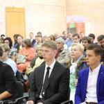 Молодежный актив на лекциях в РПУ